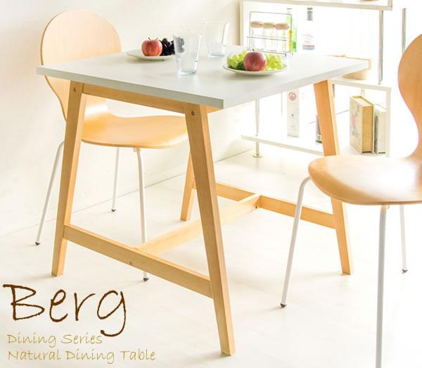 ダイニングテーブル 幅750 ダイニング テーブル 木製食卓テーブル ナチュラル ホワイト シンプル かわいい おしゃれ カフェ テーブル 天然木/薄型/通販/送料無料【送料込み】一人暮らし 新生活