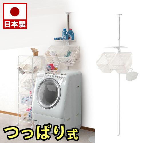 カゴ付きランドリーラック 突っ張りランドリーラック カゴ 籠 バスケット付き すきま収納 洗濯機の上 薄型 壁面収納 ハンガーラック ハンガーポール 洗面所 脱衣所 日本製 国産 木製 送料無料