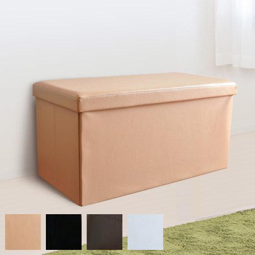BOX STOOL OTTOMAN 2P BSO-8040 収納スツール 収納ベンチ 省スペース ボックススツール ブラウン ブラック ホワイト ベージュ 木製/薄型/通販/送料無料 AWL【送料込み】 新生活 組立不要