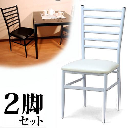 シンプル ダイニングチェア スマート 2脚セット ホワイト 白 ブラック 黒 椅子 イス 椅子 クッション付き カフェチェア AWL-PA-4350 /通販/送料無料 AWL【送料込み】 新生活