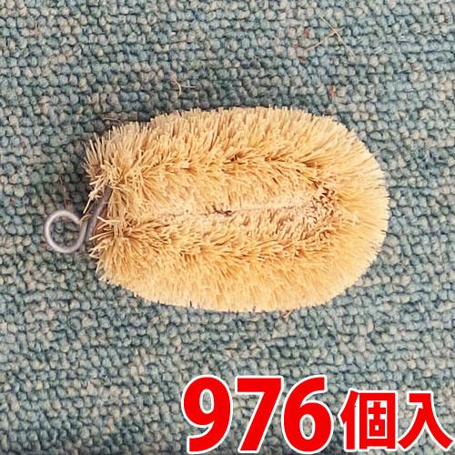 ミニたわし 白 ヤシの実繊維を漂白した白パーム使用 たわし 976個入