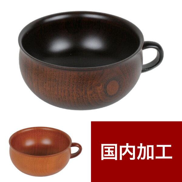 軽くて割れにくい!持っても熱くない、木製お茶碗のおすすめはどれ?