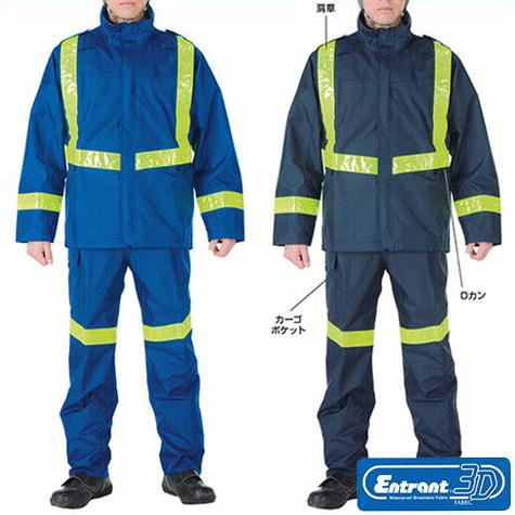 送料無料ナダレス3Dスーツ Entrant3D 透湿タイプ合羽 カッパ レインウェア レインスーツ 雨具 防水 作業着 作業服 上下セット ワークウェア ワークユニフォーム静電タイプSGzVpLqUM