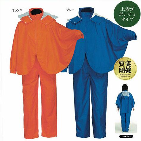 【送料無料】 ナダレスキャディポンチョスーツ 合羽 カッパ レインウェア レインスーツ 雨具 防水 作業着