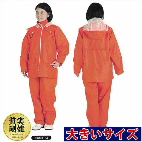 【送料無料】 ナダレスキャディースーツ 合羽 カッパ レインウェア レインスーツ 雨具 防水 作業着 大きいサイズ