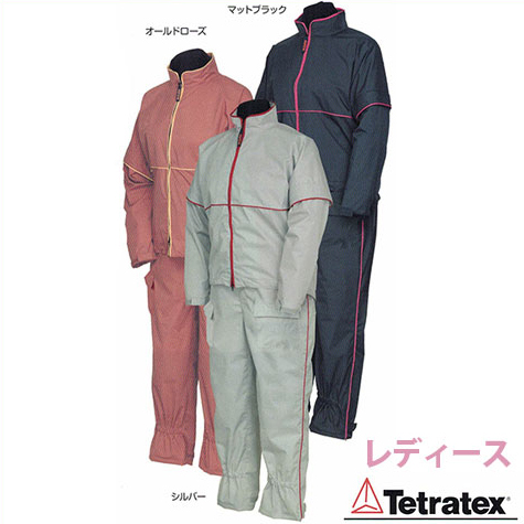 【送料無料】 プリータゴルフレインスーツ(レディース) 合羽 カッパ レインウェア レインスーツ 雨具 耐水 作業着