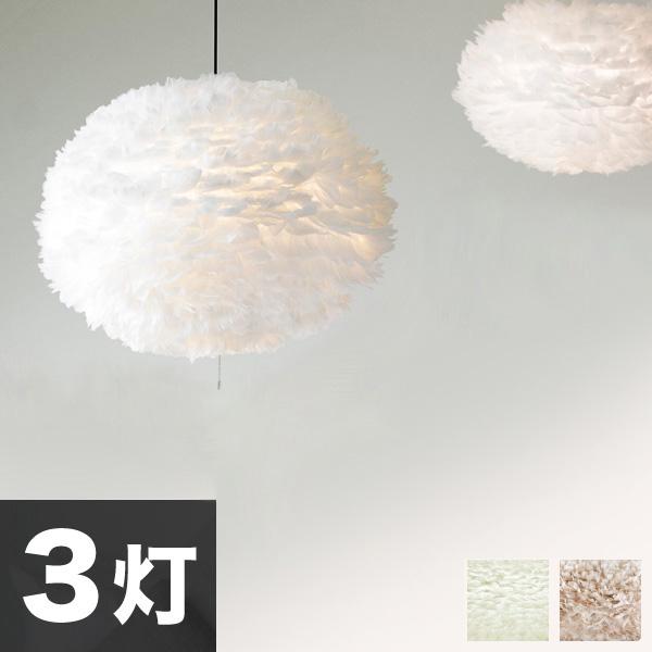 VITA ヴィータ EOS XL ペンダントライト 3灯