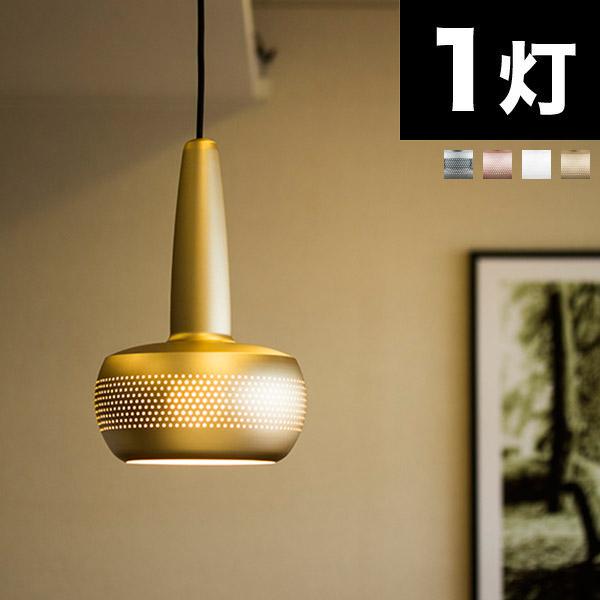 北欧ペンダントライト モダンデザイン照明 金属 メタル メタリック UFO デザインライト インテリアライト インテリア照明 北欧デザイン 北欧照明 北欧モダン VITA CLAVA ヴィータ クラヴァ ペンダントライト1灯 送料無料