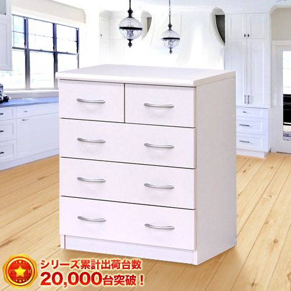 Kagudoki Wardrobe Pure White Branco Blanco Chest Width 60 Cm