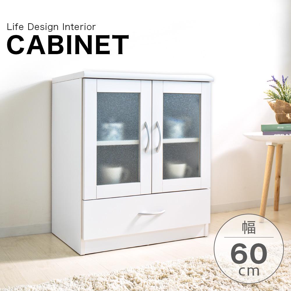Kagudoki Pure White Branco Blanco Cabinet Width 60 Cm White