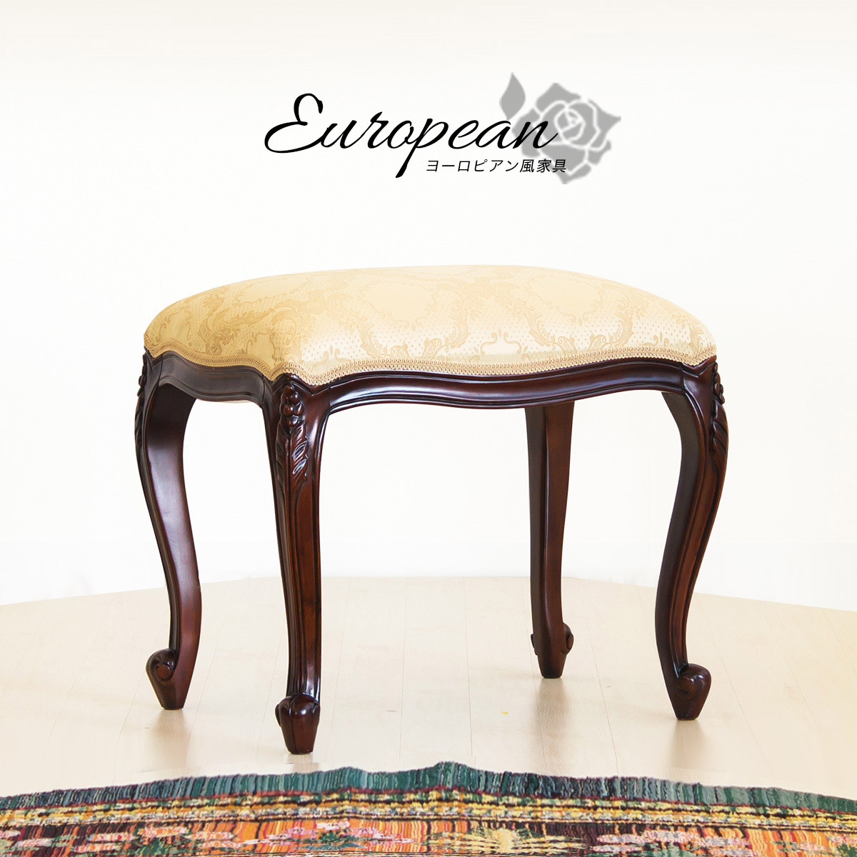 Prime Soundless And Stealthy Steps Stool European Design Brown Wooden Antique Like Elegant Chair Classical Music Chair Chair Italy Furniture Style Brown Andrewgaddart Wooden Chair Designs For Living Room Andrewgaddartcom