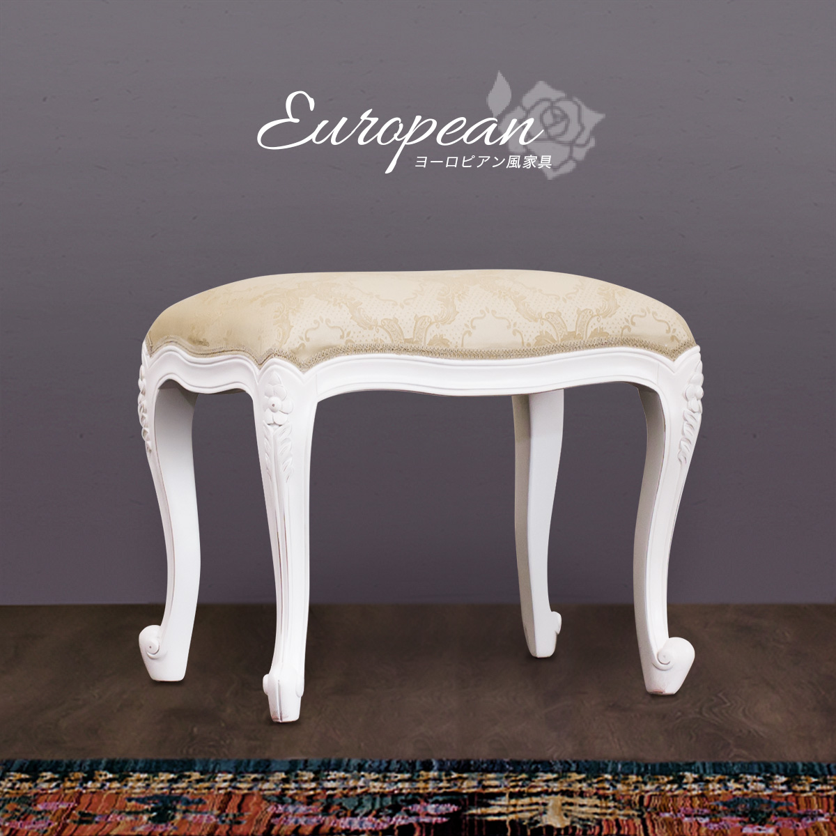 Stupendous Soundless And Stealthy Steps Stool Princess Furniture Rococo Dole Chair Princess Furniture White White Stool Woodenness European Design Antique Like Andrewgaddart Wooden Chair Designs For Living Room Andrewgaddartcom