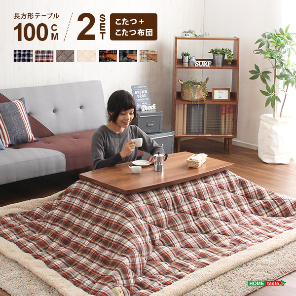 こたつテーブル長方形+布団(7色)2点セット おしゃれなウォールナット使用折りたたみ式 日本製完成品|ZETA-ゼタ- 送料無料 SH-01ZETSET