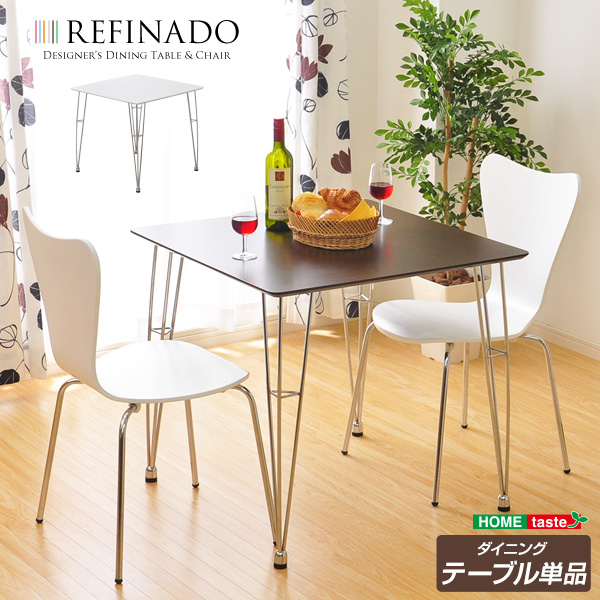 カジュアルモダンダイニングテーブル【-Refinado-レフィナード】(テーブル単品) 送料無料 SVT75