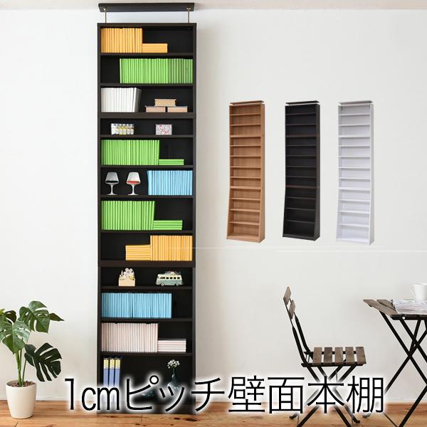 1cmピッチ 薄型 大容量 文庫本ラック 幅60 上置きセット 書棚 壁面収納 つっぱり 木製 本収納 漫画 CD DVDYHK-0214SET