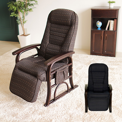 【送料無料】 【漣】座椅子 ラタンフットレスト付き 高座椅子 リクライニング 肘付き 敬老の日 母の日 父の日