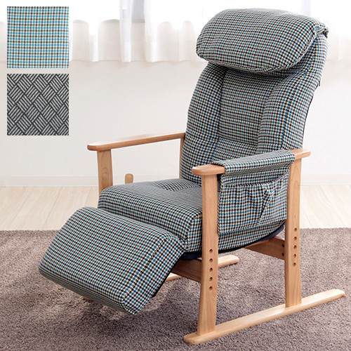 【送料無料】 フットレスト付き高座椅子【梢】 リクライニング 肘掛け ポケット収納 敬老の日 父の日 母の日