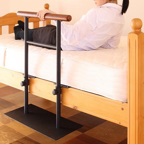 【送料無料】 ベッド用手すり 手摺 補助 サポート 介護 父の日 母の日 敬老の日