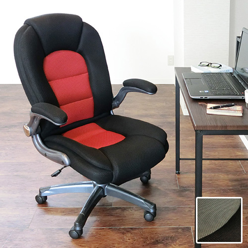 【送料無料】 レヴェリー パソコンチェア デスク用チェア オフィスチェア チェアー 肘付き ブラック/レッド