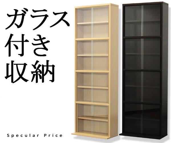 kaguemon | Rakuten Global Market: Bookcase with door flat storage ...
