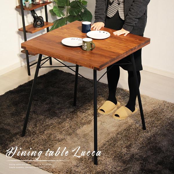 カフェテーブル 四角 おしゃれ 天然木 ダイニングテーブル パソコンデスク ワークデスク 二人掛け 幅65 高さ74cm アンティーク アイアン 木製 ブラック ブラウン DT-65 FH-S1