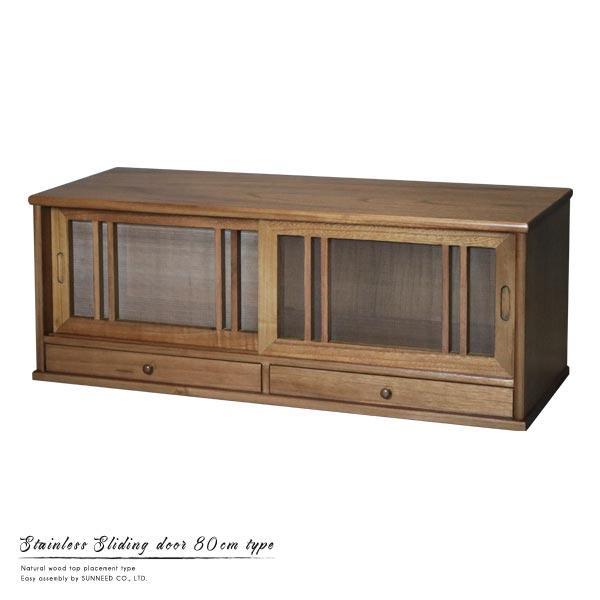 蝿帳 HT-80 木製 天然木 キッチン収納 食器棚 幅80 上置き コンパクト スリム 収納 小さい 事務所 給湯室 オフィス 木製 扉 送料無料 S-S1