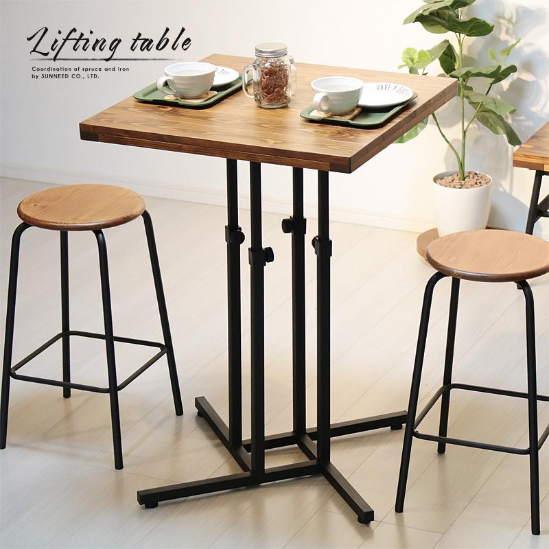 カフェテーブル ダイニングテーブル lf-63 高さ調節 4段階 無垢 カウンターテーブル スタンディングデスク 天然木 二人掛け 2人掛け 幅63 高さ63cm 74cm 90cm 106cm アイアン 黒 ブラック 木 木製 ブラウン FH-S1