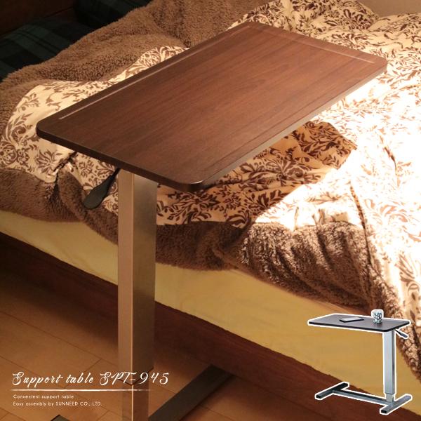 サポートテーブル ガス圧 昇降 高さ64.5~94cm ベッドサイドテーブル パソコンデスク ワークデスク 高さ調節 薄型 スリム 木製 ベッド サイドテーブル キャスター付き ソファ スチール 作業台 ブラウン 【送料無料】 SN-SPT-945 VH-S2