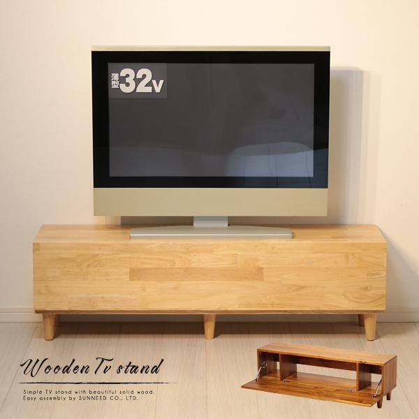 テレビボード 120 完成品 テレビ台 天然木 TV台 おしゃれ 木製 リビング ブラウン ナチュラル ダークブラウン ブルックリンスタイル 一人暮らし OJ-L1
