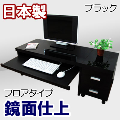 kagufactory Rakuten Global Market Computer desk PC rack made in