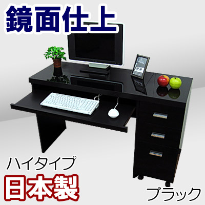 kagufactory Rakuten Global Market PC desk desk desk Japanese