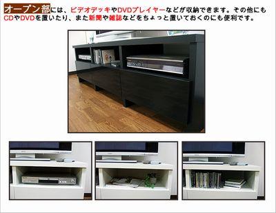 Kagufactory Tv Units Lowboard Japan Wide 163 Depth 44 5 Make Tv