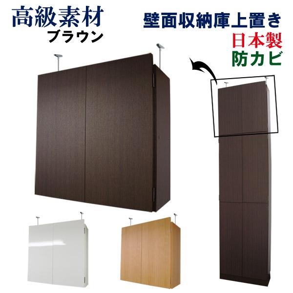 Kitchen Shelf Arrangement: Kagufactory: Wall Storage Storage Sheds Flat Width 60