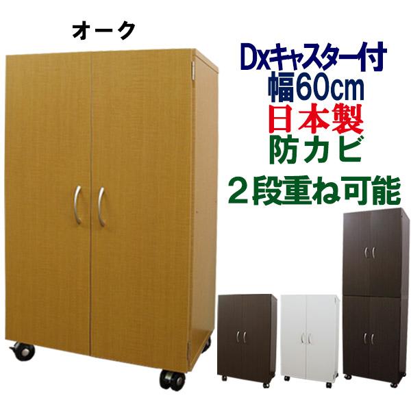 Shoe Box Shoes Width 60 Depth 35 5 Rack Door Storage Freezer Shelf Cabinet Into Multi Purpose