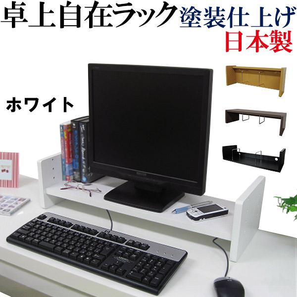 Desk rack desk desks desktop rack on desktop storage desk storage PC rack  printer units printer rack industrial display racks CD DVD storage PC rack