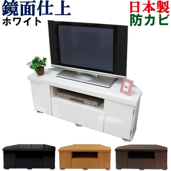 Kagufactory Corner Tv Units Japan Width 110 Depth 44 5 Lowboard