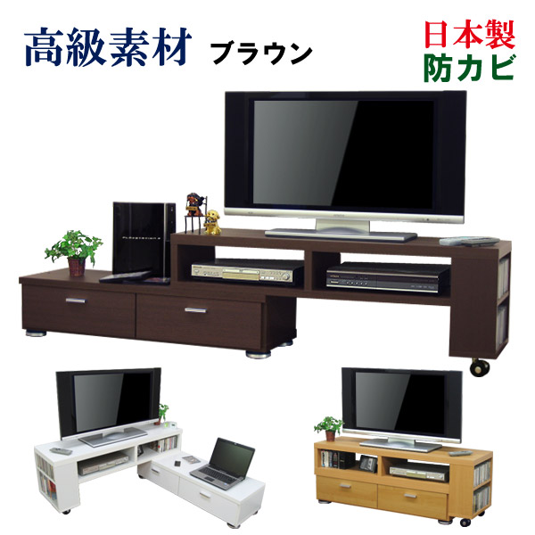 Kagufactory Tv Units Stretch Corner Japan Lowboard Width 130 237 Cm
