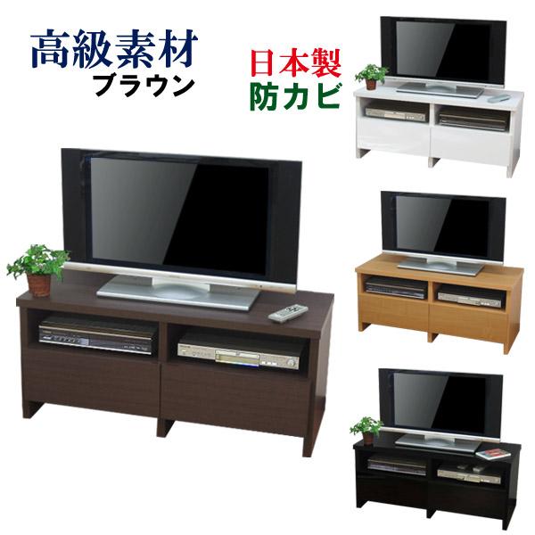 Kagufactory Tv Stand Lowboard Japan Width 110 Depth 44 5 Make Tv