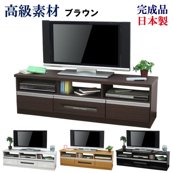Kagufactory Tv Units Completed Japan Width 150 Depth 40 Lowboard