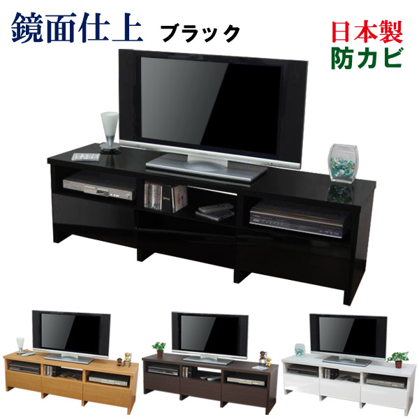 Kagufactory Tv Units Lowboard Japan Wide 163 Depth 445 Make Tv