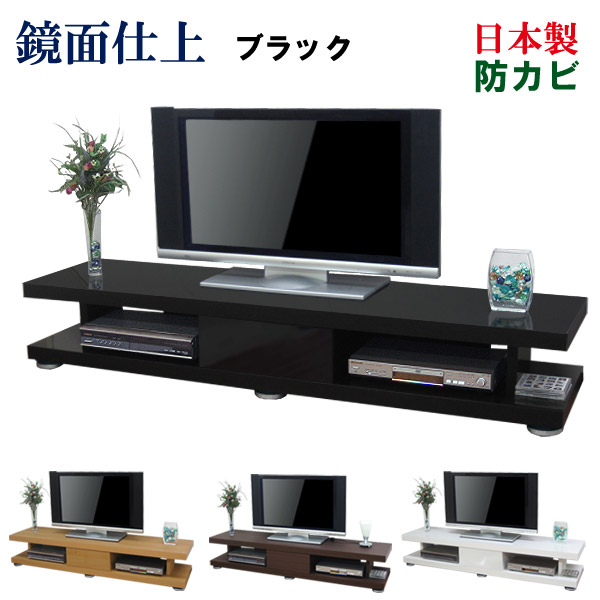 Kagufactory Tv Units Lowboard Japan Width 180 Depth 44 Wide Make Tv