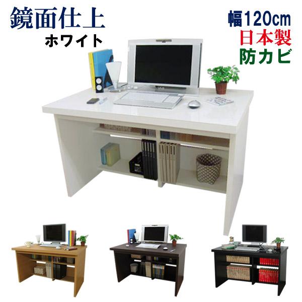 Kagufactory Wide Pc Desk 120cm In Width Made In 120 74 Pc Desk