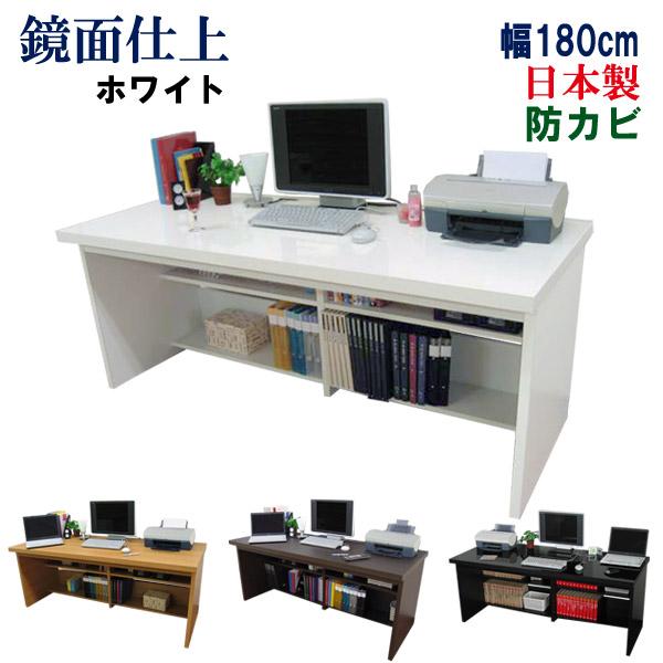Kagufactory Wide Pc Desk 180cm In Width Made In 180 74 Pc Desk