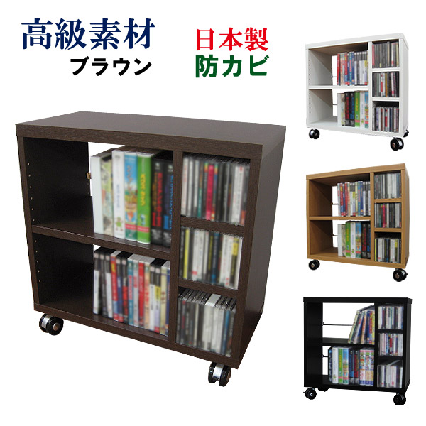 Exceptionnel Wagon Side Wagon Made In Japan Side Table Storage Shelf Bookshelf Printer  Units Cabinet Open Rack Desk Castors Simple Casters This Storage CD Storage  ...