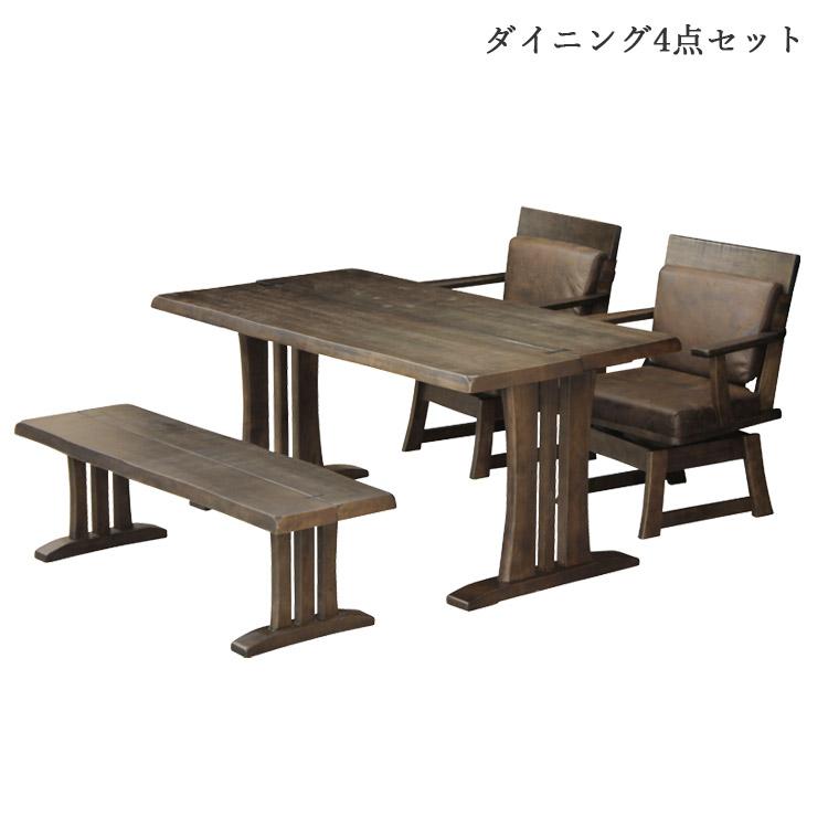 ダイニング4点セット ダイニングセット 木製 4人用 ダイニングテーブル テーブル 食卓セット 食卓 ダイニングチェア ダイニングチェアー チェアー チェア 椅子 イス ベンチ 和風 和モダン 鋸目模様
