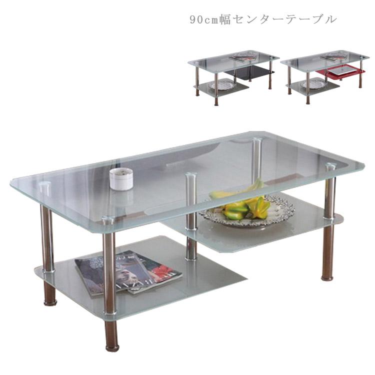 センターテーブル おしゃれ ガラス リビングテーブル 収納 おしゃれ 90 テーブル ローテーブル ガラステーブル 幅90cm クリア ブラック 強化ガラス 長方形 モダン シンプル カフェテーブル 収納付き 棚ガラス 1人暮らし 新生活