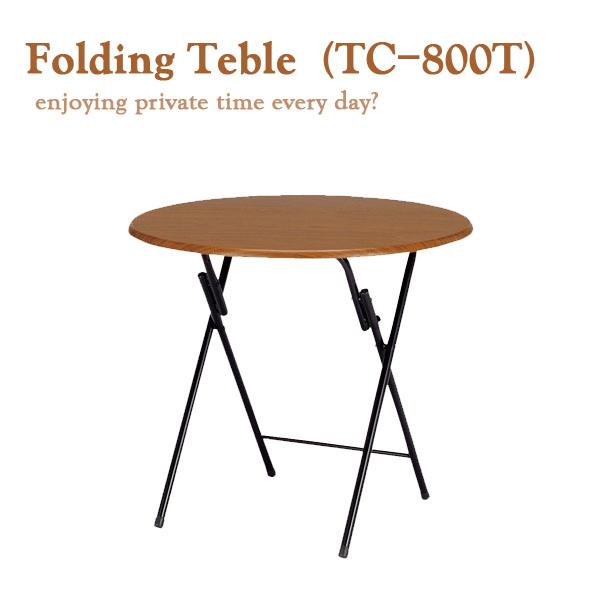 フォールディングテーブル 折りたたみテーブル 丸テーブル テーブル アイアン 幅80cm 高さ70cm サイドテーブル ブラウン 木製 スチール フォールディング 直系80cm 直送 送料無料