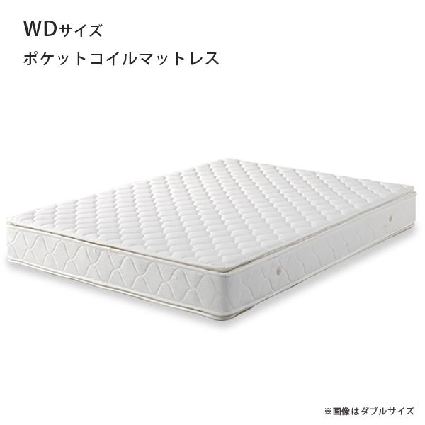 マットレス ポケットコイルマットレス ワイドダブル ファブリック 布製 シンプル ホワイト 白色 ベッド ワイドダブルマット ポケットマット WDマット