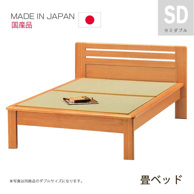 [ 12%offクーポン配布中! ] 畳ベッド セミダブル たたみベッド セミダブルベッド 木製ベッド フレームのみ 木製 ベッドフレーム 畳ベット たたみベット セミダブルベット ベッド ベット ナチュラル