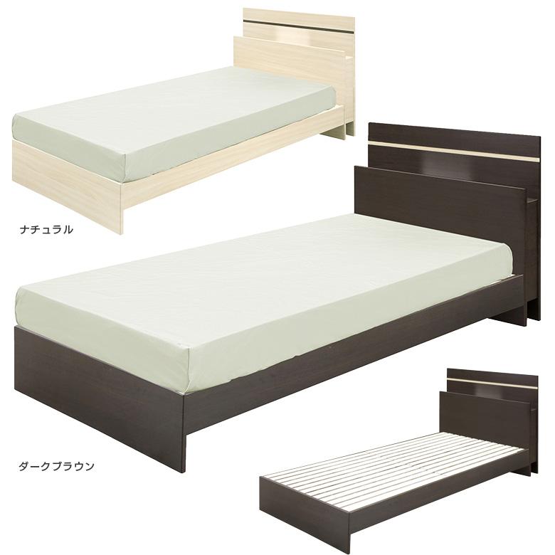 ベッドフレーム ベッド シングルベッド シングル オープンタイプ 1500w対応 2口コンセント付 LEDライト付 ちょい棚 LVL すのこ床板 スノコ 通気性 お掃除 木製 選べる2色 ダークブラウン ナチュラル スタイリッシュ モダン 北欧